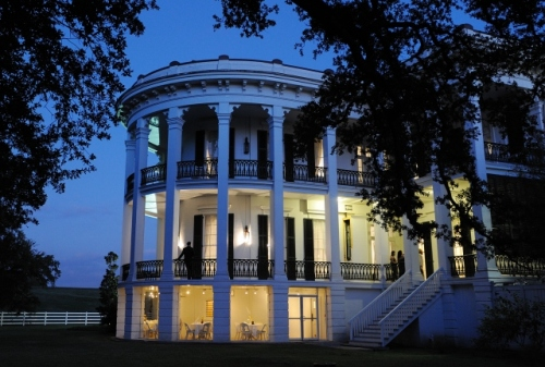 Nottaway Plantation Jewish Wedding