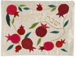 yair emanuel challah cover pomegranates