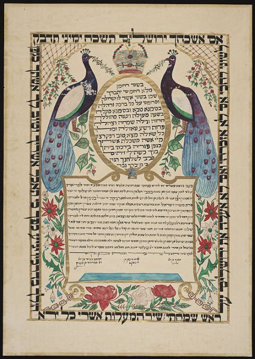 Illustrated ketubah