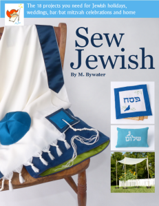 Sew Jewish Book Huppah
